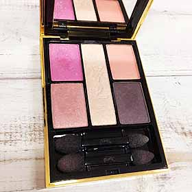 Yves Saint Laurent Beauteのアイシャドウ